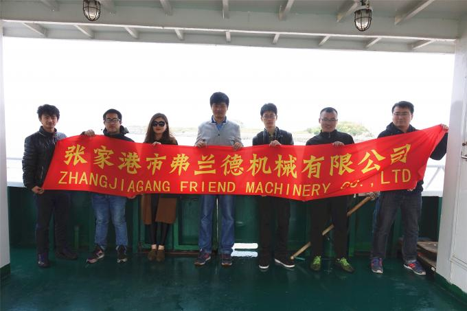 中国 Zhangjiagang Friend Machinery Co., Ltd. 会社概要 1