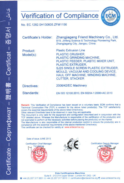中国 Zhangjiagang Friend Machinery Co., Ltd. 認証